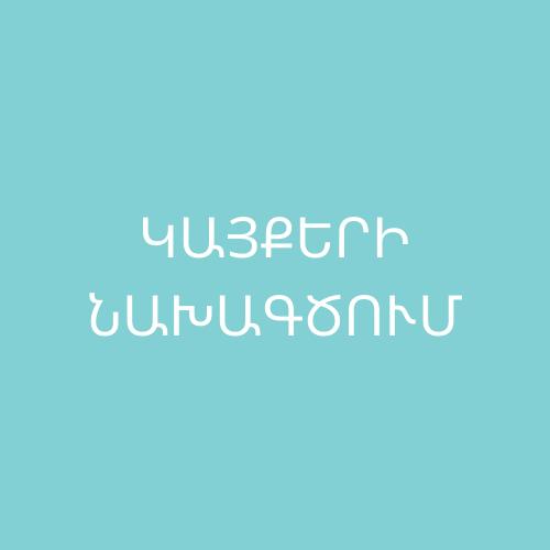 Peachpuff Brush Stroke Photography Logo (21)
