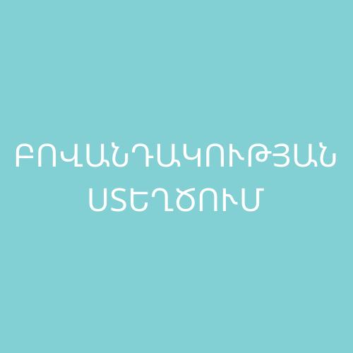 Peachpuff Brush Stroke Photography Logo (23)